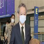일본,한국,정부,자산,검토,관계