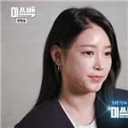 멤버,무대,배윤정,소연,출신,투명소녀