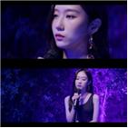 서리,영상,공개,88라이징