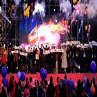 축제,지역,해남,해남미남축제,온라인,셰프,프로그램