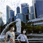 싱가포르,증시,코로나19,아시아