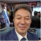 김갑수,방탄소년단
