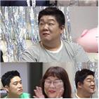 유민상,김민경,송병철,생일파티