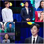 충청팀,트로트,다비드,윤준호,신명근,비주얼,나선,민족
