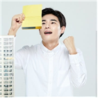 분양주택,서초구,서울,청년,공급