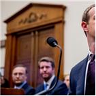페이스북,채용,저커버
