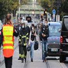 프랑스,테러,니스,용의자,흉기,파티