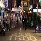 확진,방역,확산,확진자가,서울,감염,전날,신규,지역