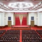 계획,중국,시진핑,장기