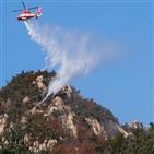 화재,소방당국,북한산