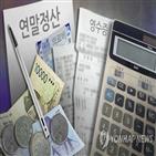 연말정산,리보기,소득공제,올해,적용,소득공제액
