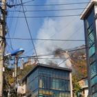 화재,북한산