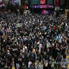 홍콩,중국,공보,언급,5중전회,마카오,대만,발전
