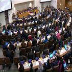 북한,공동제안국,결의안,문제,위해,총회