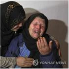 튀니지,테러,니스,아우이사우이,경찰