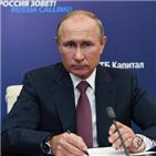 미국,러시아,푸틴