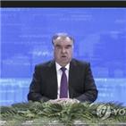 대통령,타지키스탄,대선,집권,취임