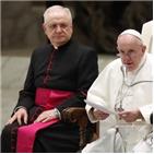 교황,발생,기도,교황청,프랑스,테러