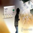 타미플루,독감,치료제,건강보험,바이러스