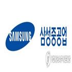 적자,삼성중공업