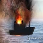 세네갈,선박,이주민,사고