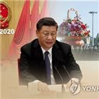 중국,5중전회,선언,발전,현대화,미국