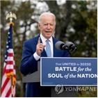 바이든,한국,후보,대통령,트럼프,북한,동맹,기고문,연합뉴스