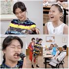 김다현,김미려,트롯