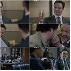장윤석,박삼수,정웅인,기자,개천,작품
