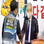 민의힘,의혹,의원,정책,민생,집중,노동