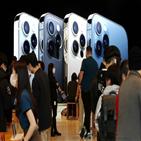 아이폰12,요금제,출시,서울,행사,온라인