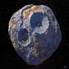 소행성,사이키,광물,발견