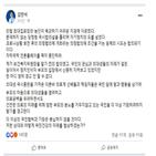 합의,최대집,김민석,국민