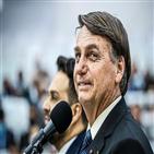 코로나19,대통령,브라질,봉쇄,보우소나