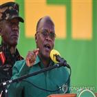 선거,대통령,탄자니아
