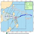 태풍,고니,필리핀,시속,베트남