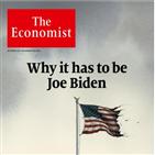 바이든,미국,트럼프,대통령,지지