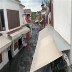 터키,쓰나미,건물,지진,피해,그리스