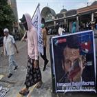 무슬림,인도네시아,마크롱,이슬람,프랑스