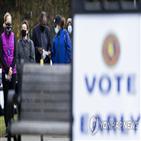 유권자,선거,투표,흑인,민주당,사전투표,대선,투표율