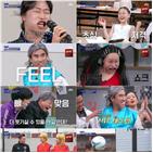 장르,웃음,정태호,코미디,김다현,모습,김병지