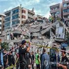 터키,지진,그리스,이즈미르,부상,사망자