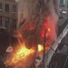 병원,화재,환자,러시아,코로나19