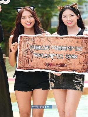 [포토]미스코리아 선 송수현-진 김수진 `오션월드, 많이 놀러오세요~`
