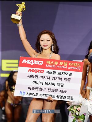 [포토]우승연 `곧 맥스큐 표지 모델로 찾아뵐게요~`