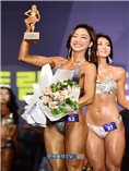 [포토]이희영 `맥스큐 모델 어워즈, 비키니 3위 수상했어요`