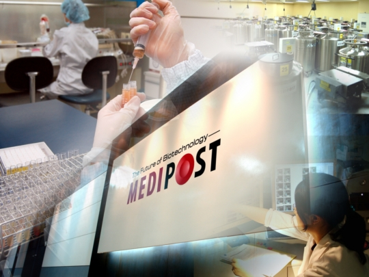 [특징주]메디포스트, 카티스템 임상3상 승인 소식 `강세`