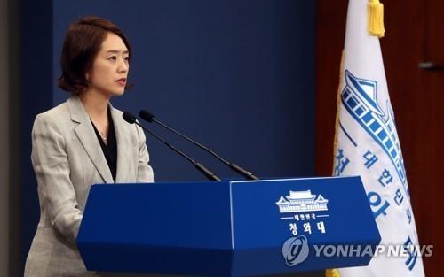 """靑, 검찰에 경고…""""형사사건 공개금지 명심하라"""""""