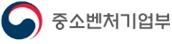중기부, `2019 개방형 혁신 네트워크 I-CON 컨퍼런스` 개최