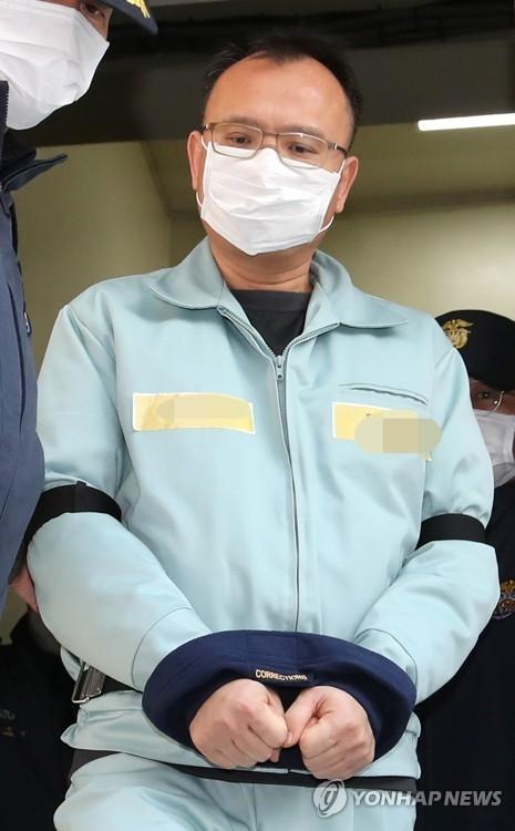 `갑질 폭행` 양진호, 추가 구속영장 발부...보석 신청 기각